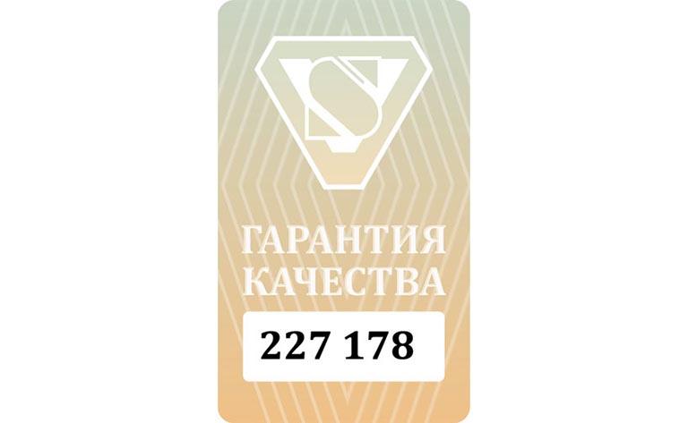 Наклейка «Гарантия качества SV-Мебель»