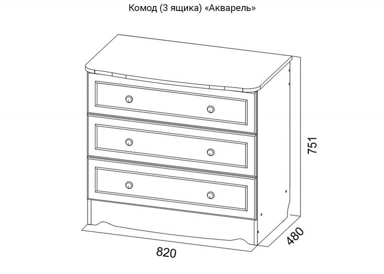 Детская Акварель Комод 3 ящика схема SV-Мебель