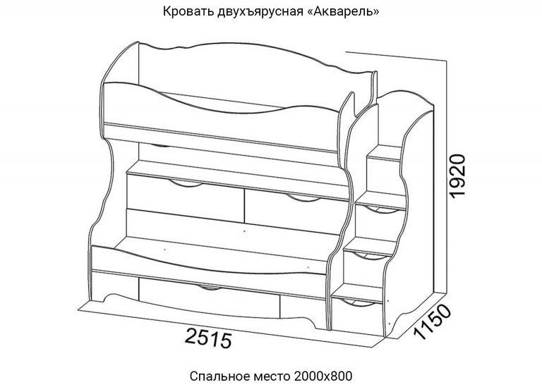 Детская Акварель Кровать двухъярусная схема SV-Мебель