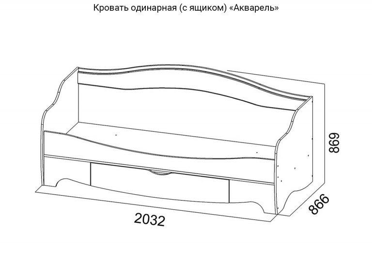 Детская Акварель Кровать одинарная с одним ящиком схема SV-Мебель