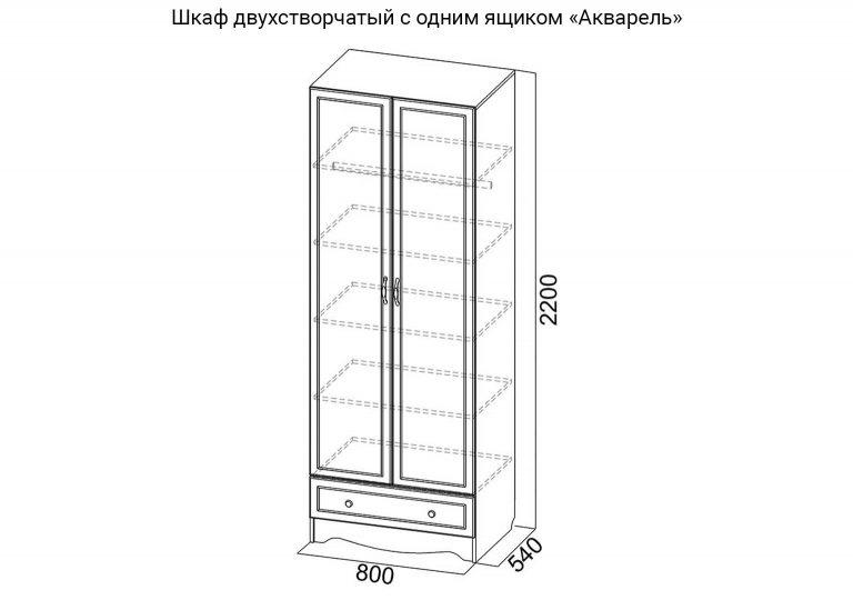 Детская Акварель Шкаф двухстворчатый с одним ящиком схема SV-Мебель
