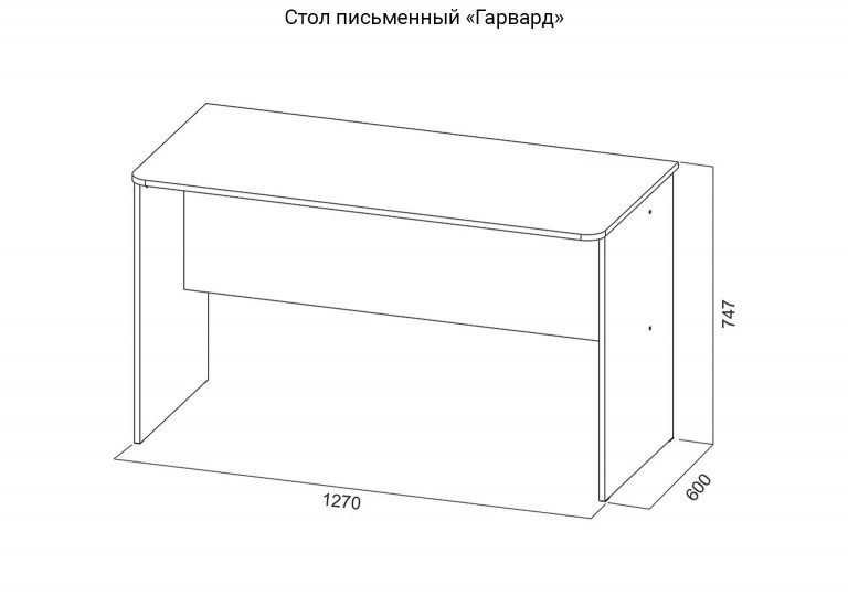 Детская Гарвард Стол письменный схема SV-Мебель