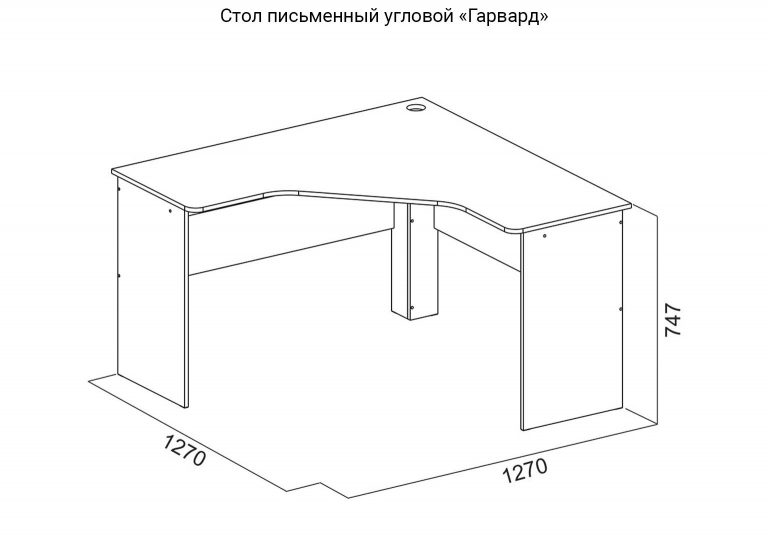 Детская Гарвард Стол письменный угловой схема SV-Мебель