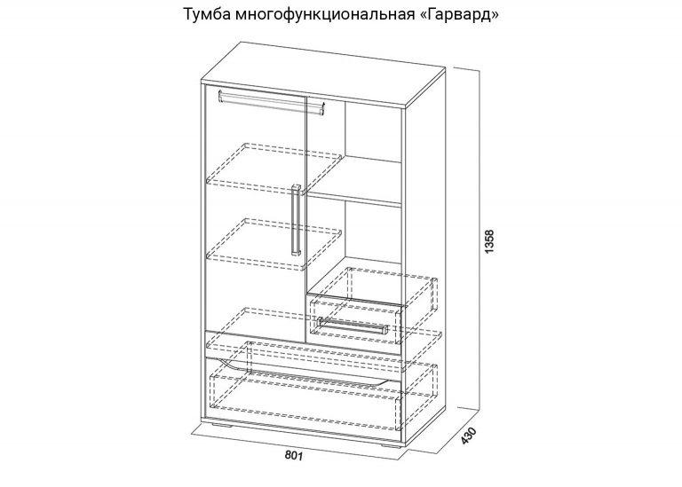 Детская Гарвард Тумба многофункциональная схема SV-Мебель