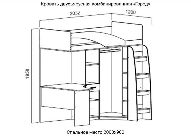 Детская Город Кровать двухъярусная комбинированная схема SV-Мебель