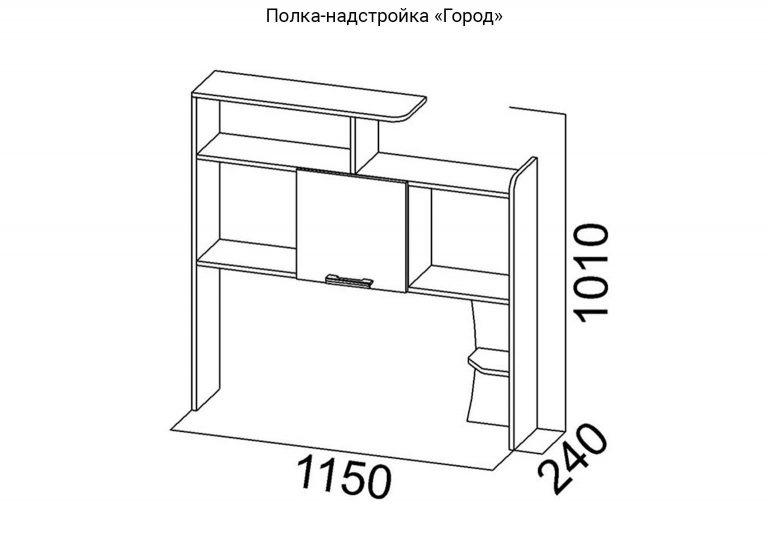 Детская Город Полка-надстройка схема SV-Мебель