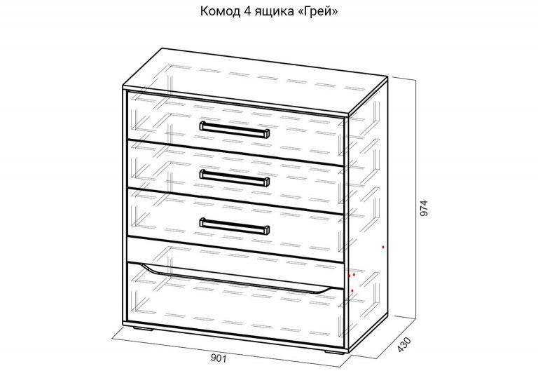 Детская Грей Комод 4 ящика схема SV-Мебель