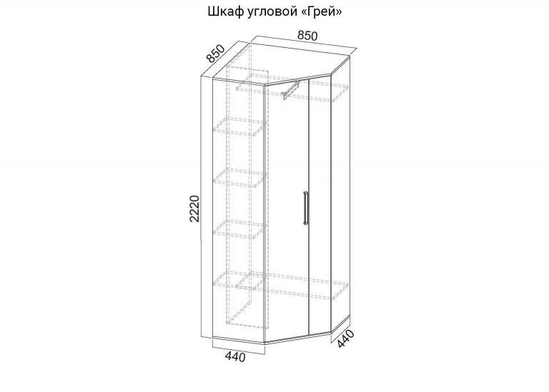 Детская Грей Шкаф угловой схема SV-Мебель