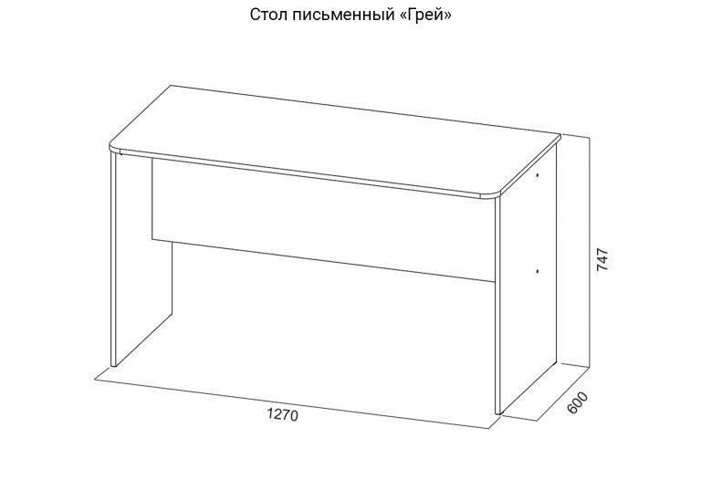 Детская Грей Стол письменный схема SV-Мебель