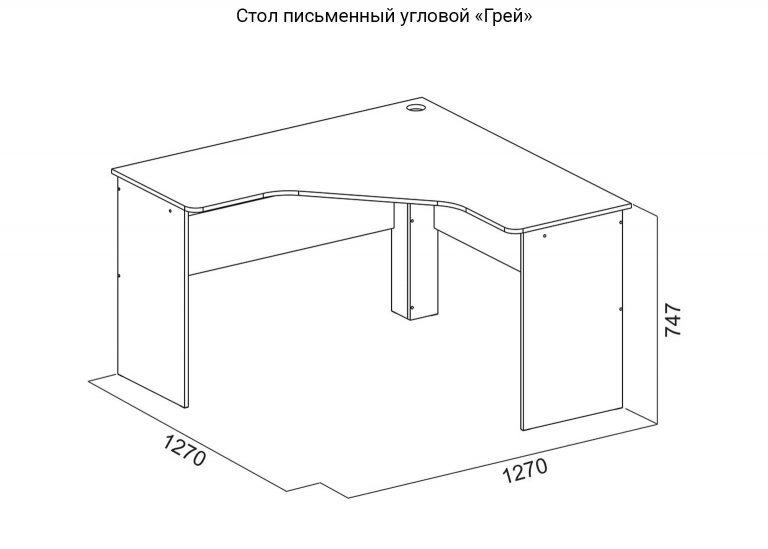 Детская Грей Стол письменный угловой схема SV-Мебель