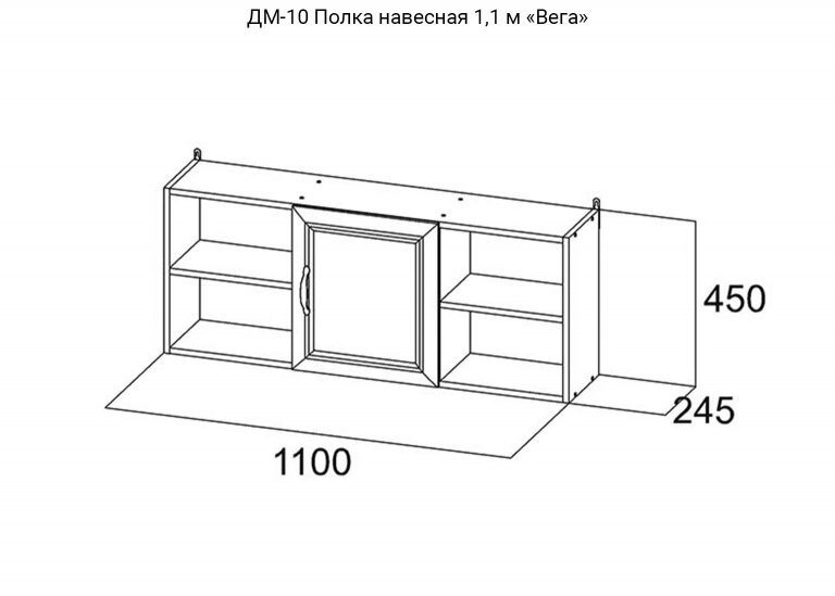 Детская Вега ДМ-06 Полка навесная 1,1м схема SV-Мебель