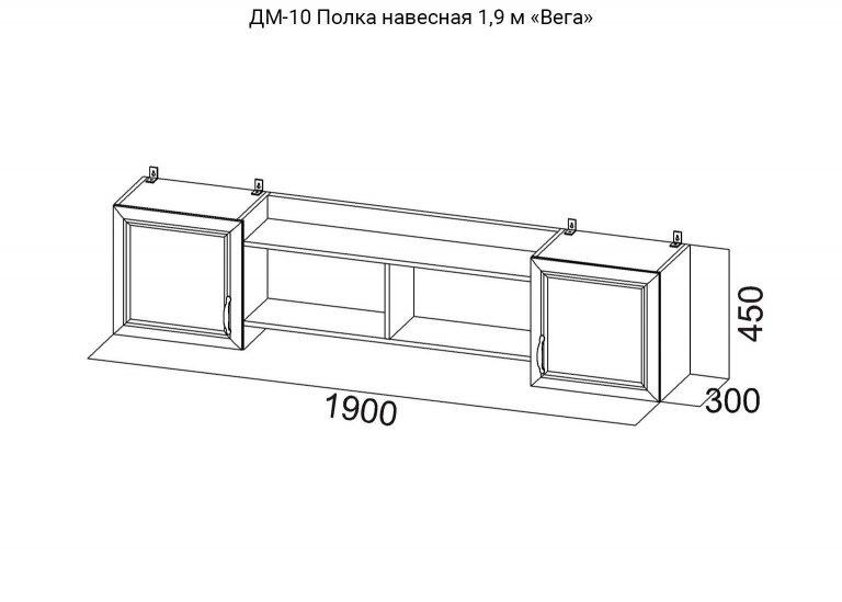Детская Вега ДМ-10 Полка навесная 1,9м схема SV-Мебель