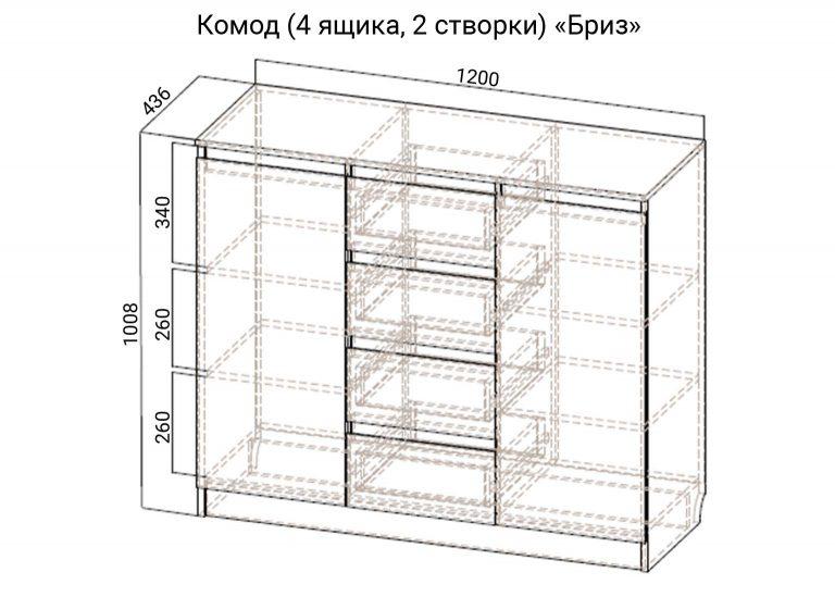 Комод ящики и створки схема Модульная система Бриз SV-Мебель