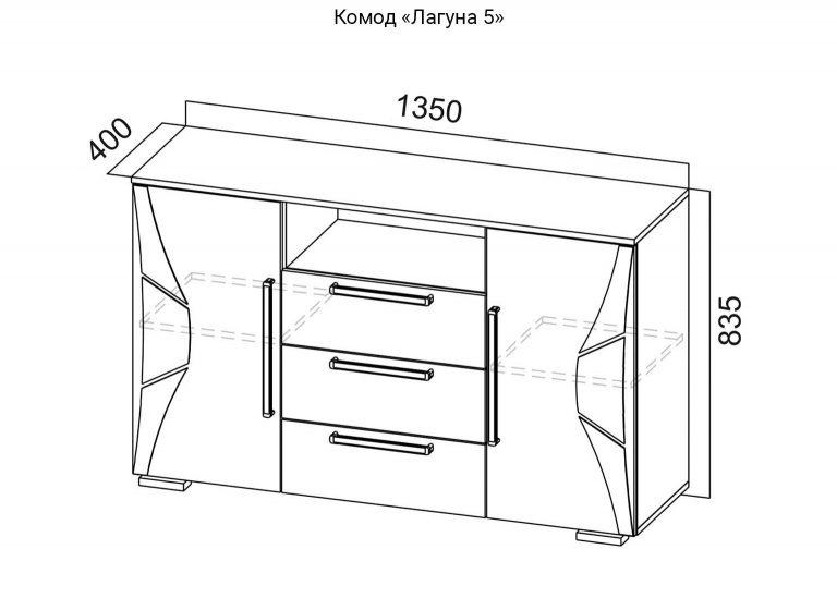 Спальня Лагуна 5 Комод Ясень Шимо темный схема SV-Мебель