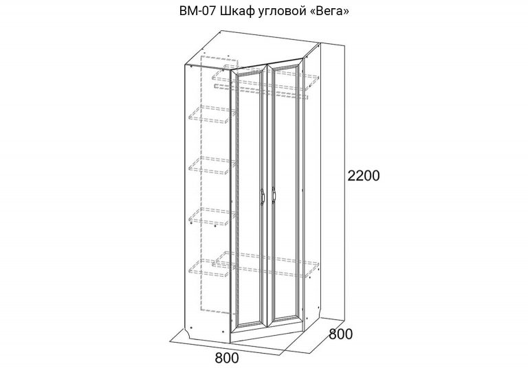 Вега ВМ-07 ДМ-01 Шкаф угловой схема SV-Мебель