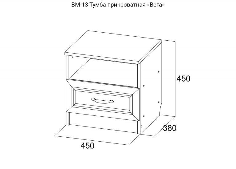 Вега ВМ-13 Тумба схема SV-Мебель