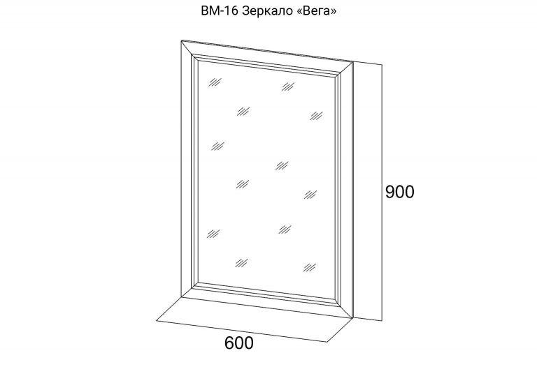 Вега ВМ-16 Зеркало схема SV-Мебель