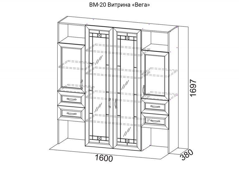 Вега ВМ-20 Витрина схема SV-Мебель