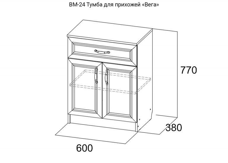 Вега ВМ-26 Тумба для прихожей схема SV-Мебель