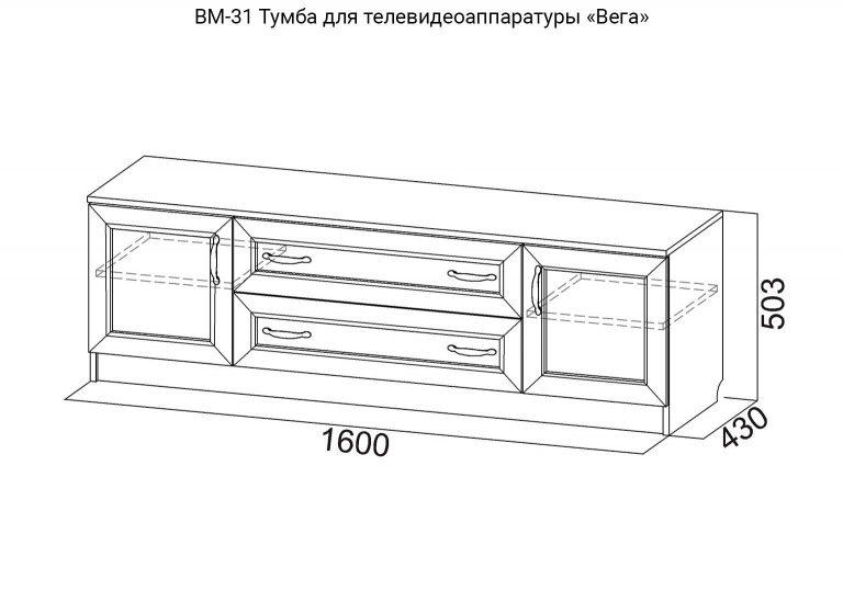 Вега ВМ-31 Тумба для телевидеоаппаратуры схема SV-Мебель