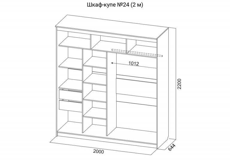 Шкаф-купе №24 2 м схема SV-Мебель