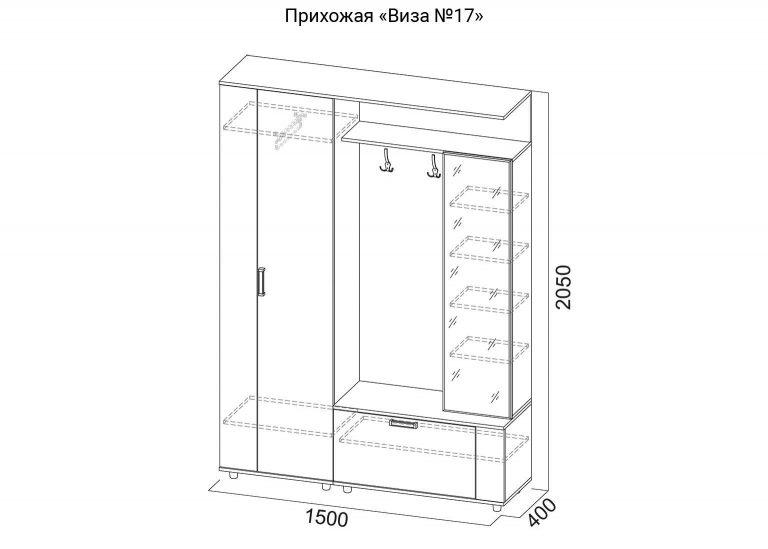 Прихожая Виза 17 Дуб схема SV-Мебель