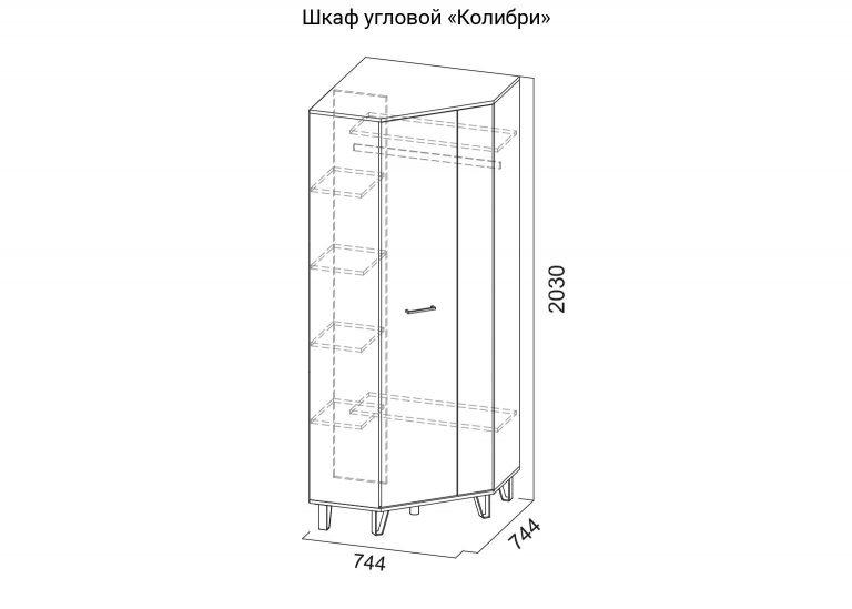 Шкаф угловой Колибри схема SV-Мебель